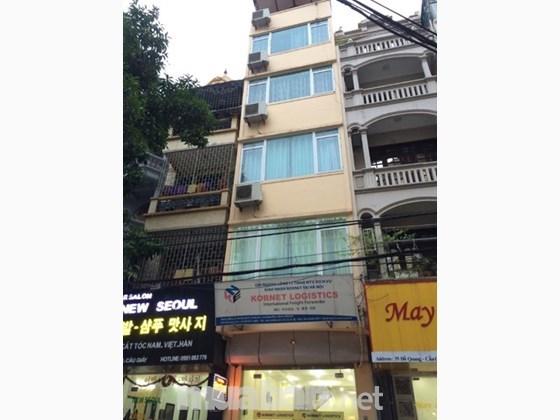 Bán Nhà 6 Tầng Mặt Phố Đỗ Quang,Cầu Giấy, Hà Nội