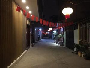 Bán nhà cấp 4 số 26 đường Bắc Hồng, Khương Trung, Thanh Xuân, Hà Nội