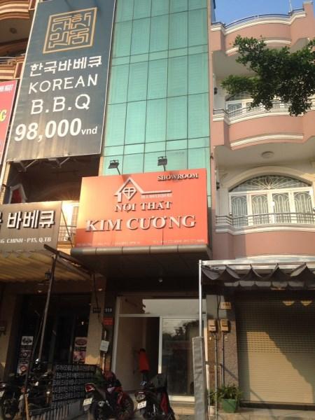 Cho thuê nhà nguyên căn Trường Chinh, P15, Q. Tân Bình. 35 triệu/ tháng