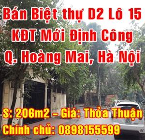 Chính chủ bán biệt thự khu Đô thị mới Định Công, Quận Hàng Mai, Hà Nội